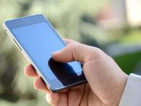 手机圈互联网红利正在消退