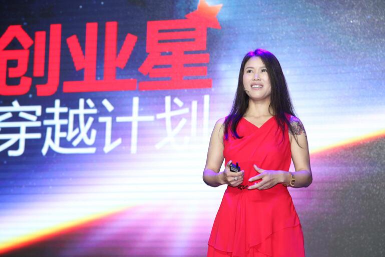 创业大街背后的女人秦君:未来五年要推动超过2000个创业项目-钛媒体官方网站