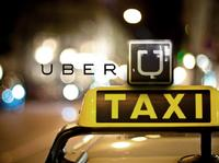 How Uber Lowers its Price to the Bottom?