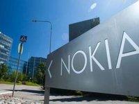 微软裁员7800人,原诺基亚芬兰工厂被彻底关闭|7月10日坏消息榜