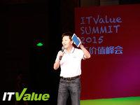 华为CIO邓飚:双引擎驱动华为IT 2.0   2015 IT价值峰会