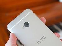 【钛晨报】HTC市值仅剩65亿,被传拟卖上海工厂