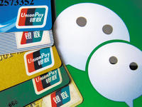 Five Predictions on Chinese Mobile Payment Industry