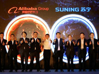 "The ""Marriage"" Between Alibaba & Suning And Other Tales"