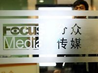 借壳失败,分众传媒回归A股计划被迫终止|8月31日坏消息榜