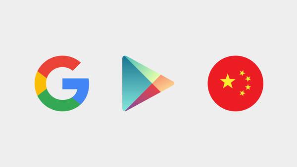 """细数谷歌返华的那些""""绯闻"""",再次回归能否搅动中国市场?-钛媒体官方网站"""