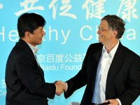 How Far Will The Alliance Between Baidu & Microsoft Go?