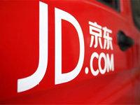 京东10亿美元回购:是对冲员工股票解禁还是维稳股价?