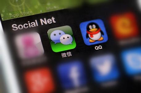 QQ公众平台限量测试:腾讯要玩哪一出?-钛媒体官方网站