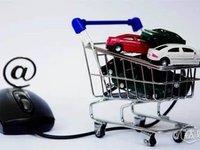 二手车市场肆意烧钱:这钱最终烧给了谁?