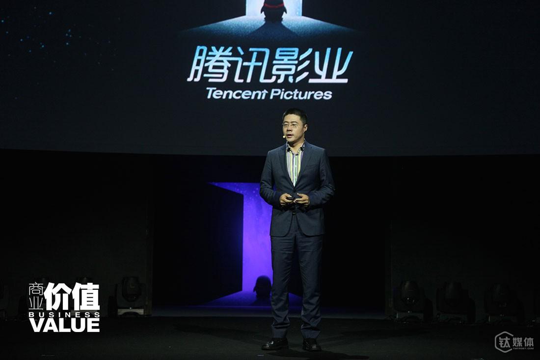 腾讯影业CEO程武