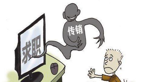 《当文艺男遇上传销》(6)鼻毛女-钛媒体官方网站