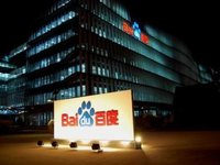 A Close Look At The Strengths & Challenges Of Baidu's O2O Ecosystem