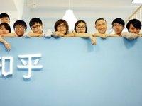 Why Exactly Did Zhihu Choose Tencent Among BAT?