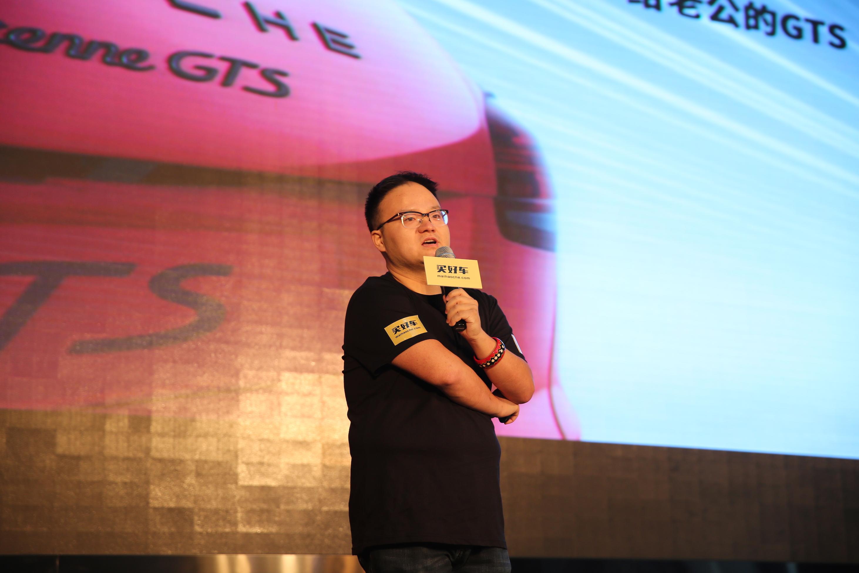 买好车CEO李研珠的战略包括消费金融、供应链金融、跨境金融。