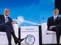 奥巴马对话马云:五问环保和创业