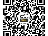《当文艺男遇上传销》(24)绝地反击