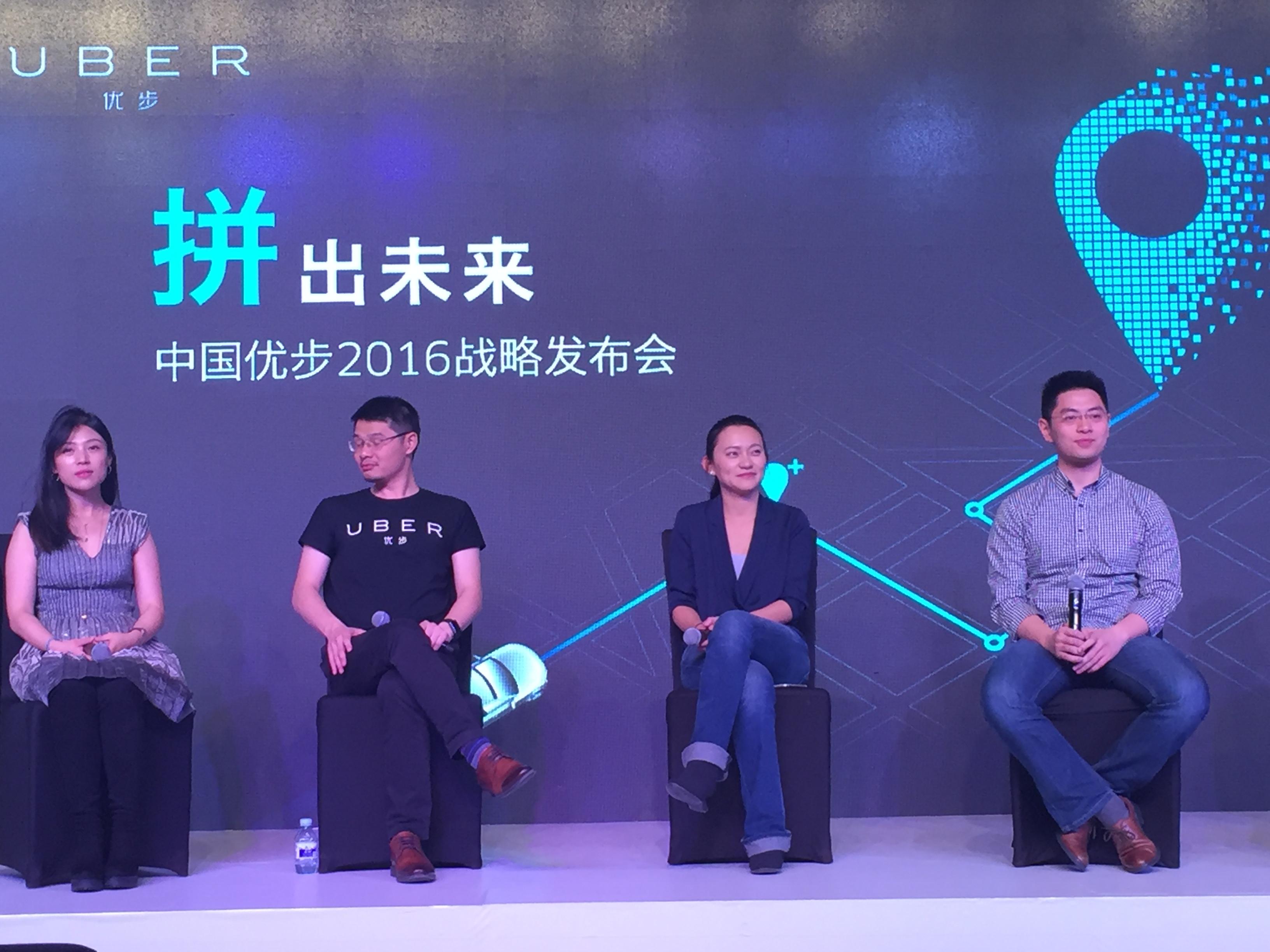 从左到右分别是:汪莹、罗岗、柳甄以及张严琪