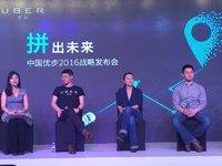 Uber China Vows To Grab Didi Kuaidi's Market Share