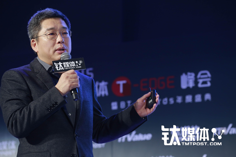 乐视体育首席内容官刘建宏