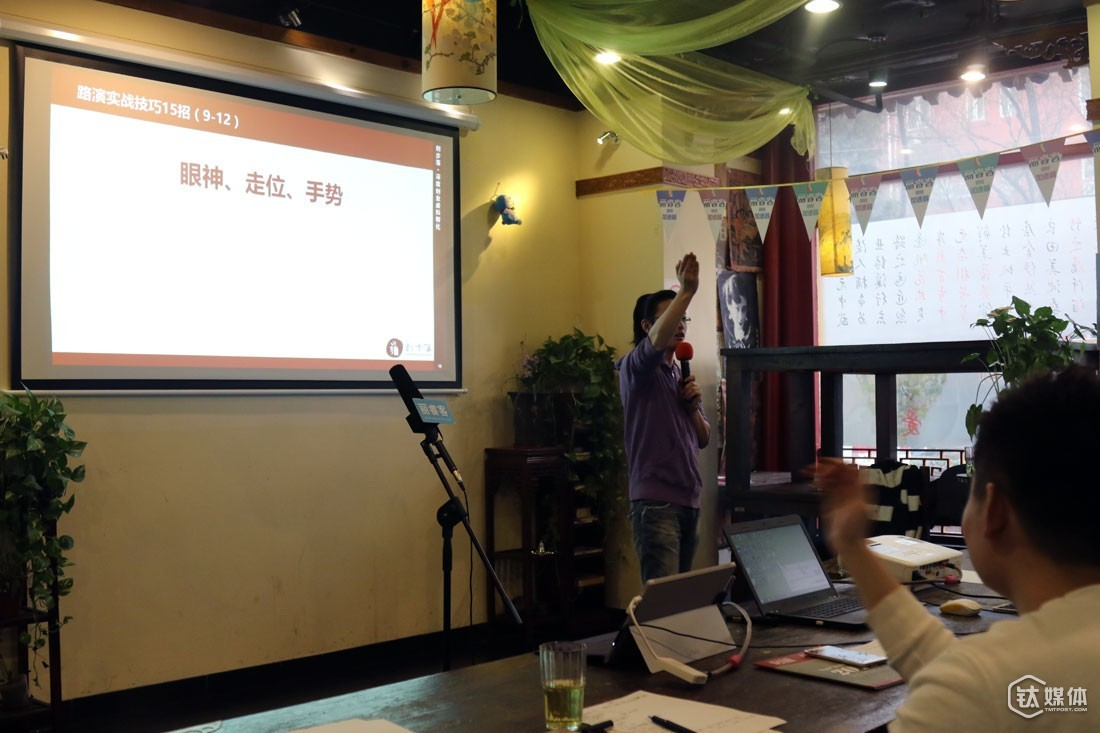 """Mr. Chen is delivering a lecture on business plan on December 25th, 2015. """"I never talk big words or empty clichés. Instead, I only talk about techniques and practical tips. College courses on entrepreneurs should also be about these practical stuffs, otherwise no students will have the patience to finish those courses,"""" he suggested, """"However, I do admit the value of chicken soups and brainwashing, since these kinds of courses can be essential and useful for any entrepreneur, fundamentally."""""""