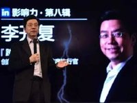 Kaifu Lee: Some Promising Investment Areas In The Chinese Startup World