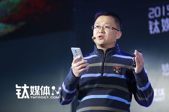 奇酷科技总裁祝芳浩