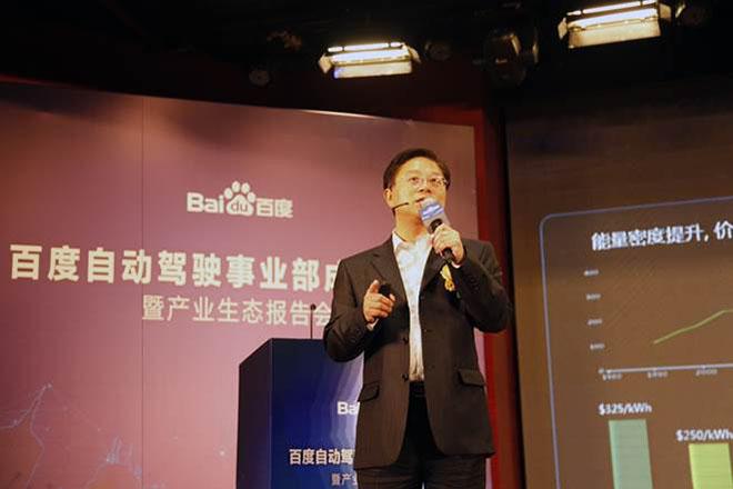 百度高级副总裁兼自动驾驶事业部总经理王劲
