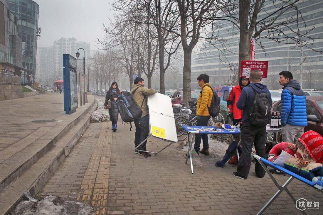 Things were a lot easier in Wangjing SOHO area, where most passers-by were white-collars and knew exactly what these offline promotion specialists were doing. Near the end of November, Mr. Yang took his folding table to Wangjing SOHO to promote an insurance product. This time, passers-by only needed to follow the WeChat Official Account and sign up with their phone number to get a pair of gloves or a fuzzy key chain. He bought these prizes himself from a wholesale market since his mediator didn't provide any prize but offer him 5 RMB per new user.