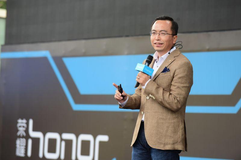 荣耀总裁赵明在两周年发布会上