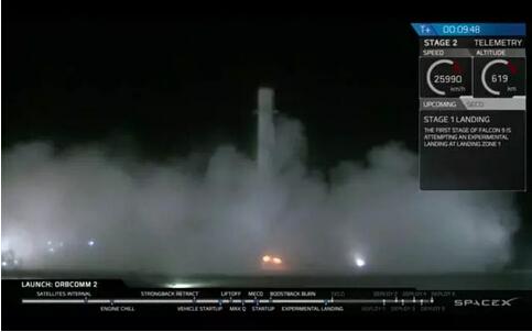 一级火箭回收成功