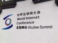 """世界互联网的""""乌镇时间"""",大佬们是如何怒刷""""存在感""""的?"""