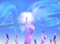 运营商们所提出的双高4G+究竟是个什么角色?