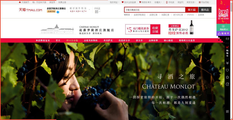 赵薇对红酒文化的熟悉程度,不逊色于一个专业品酒师。