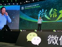 What WeChat's Founder Talks About When He Talks About WeChat Anxiety?