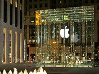 苹果股价出现7年来首次年度下滑,但其仍是美国最赚钱的公司