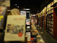 书店已死,阅读没完