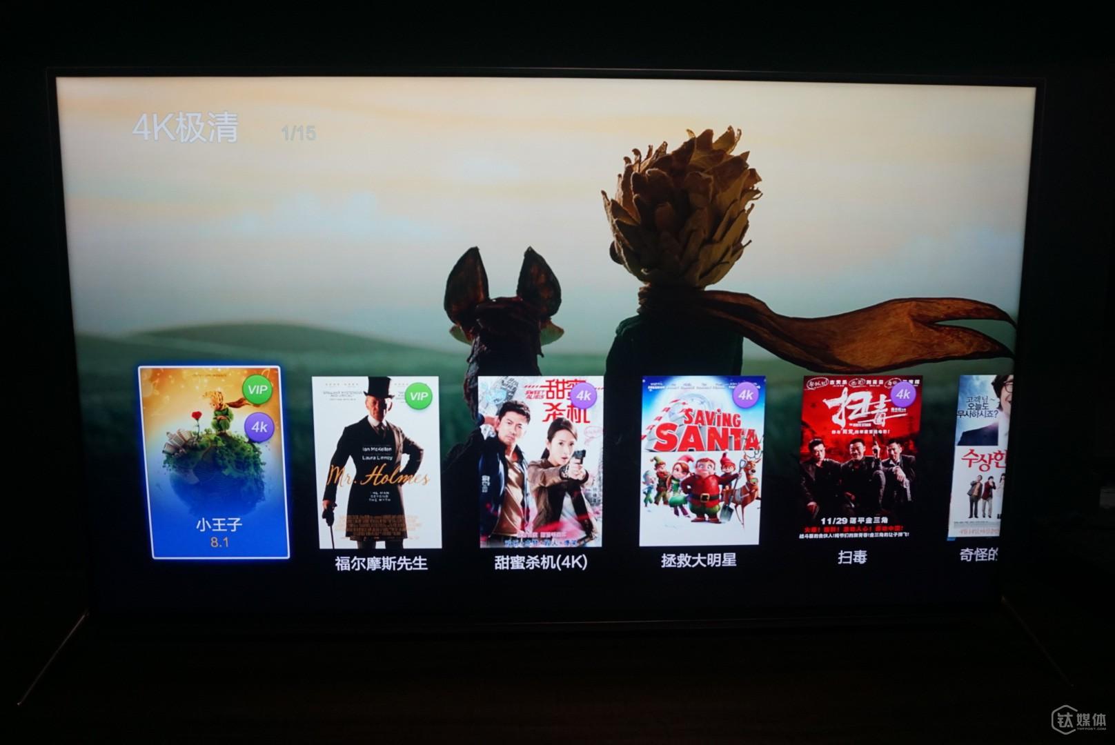 以院线电影来说,如果购买了VIP用户的话所获得的内容和目前主流的电视相比差别不大,还包含少量4K极清的片源(28个),但是在一些个性化的内容如自制剧、体育、娱乐等方面用户的选择并不多。