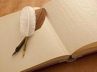 我是作者程贵锋,与其让写作成为职业,不如成为习惯