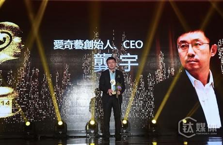 爱奇艺CEO龚宇