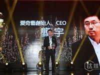 李彦宏和龚宇私人买下爱奇艺,只是28亿美金赎身钱从哪来?