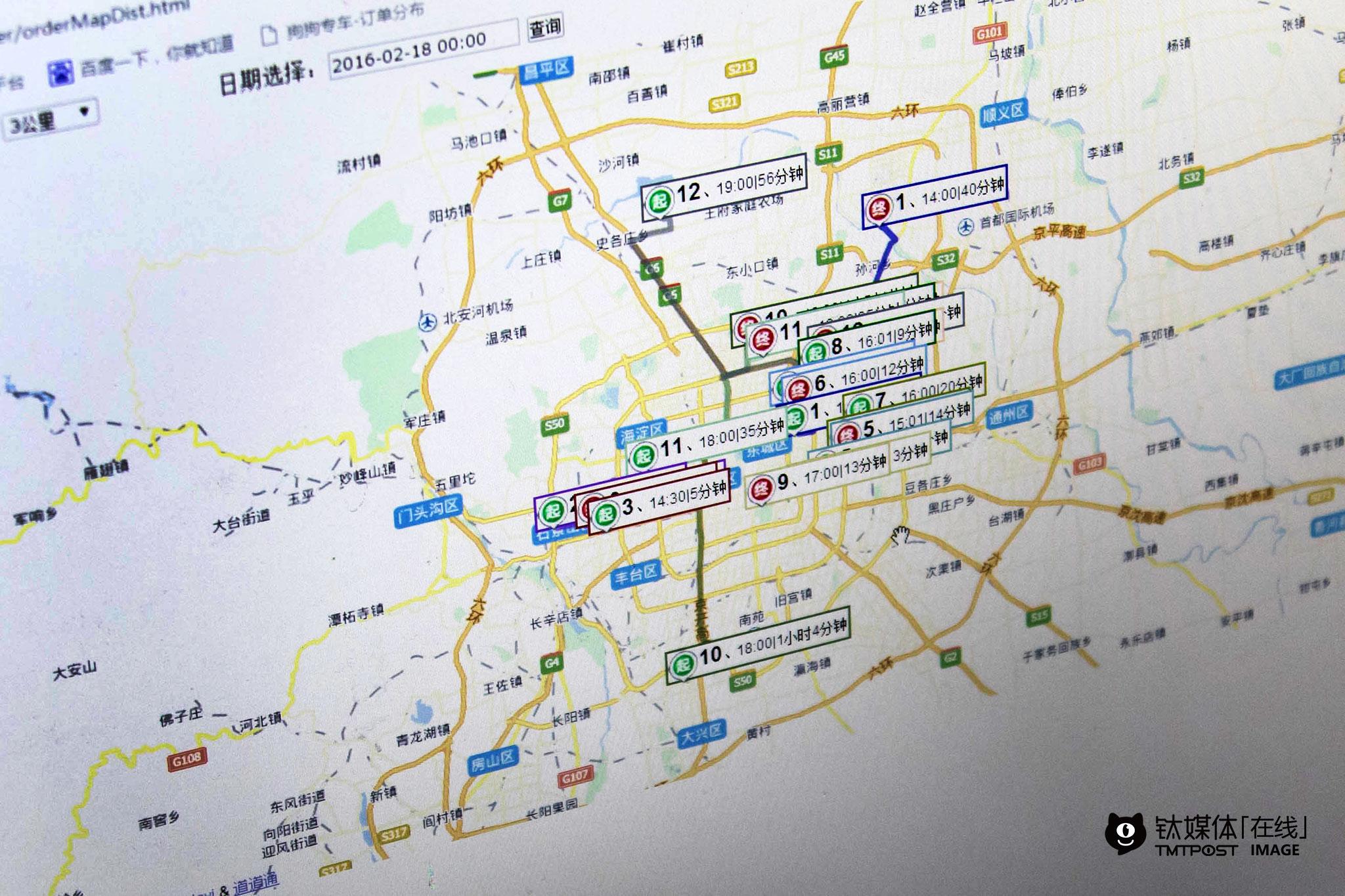 2月18日,狗狗专车出行服务实时订单状况。目前这项服务只在北京展开,四环以内的用户须提前1小时、四环以外用户须提前1天预约。据介绍,2015年7月初上线至2016年2月中旬,狗狗专车完成了1.4万单运送。