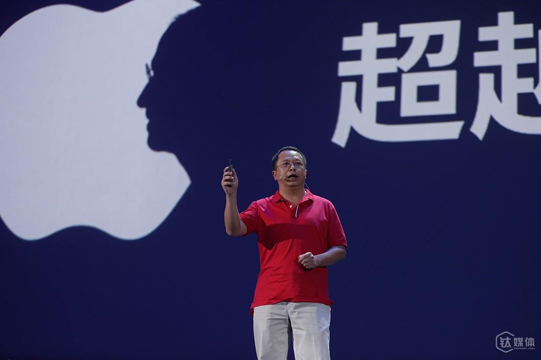 Huangzhang, the founder of Meizu