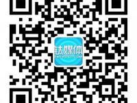 700MHz给予广电合情合理,可用于4G网络下的视频点播和广播业务