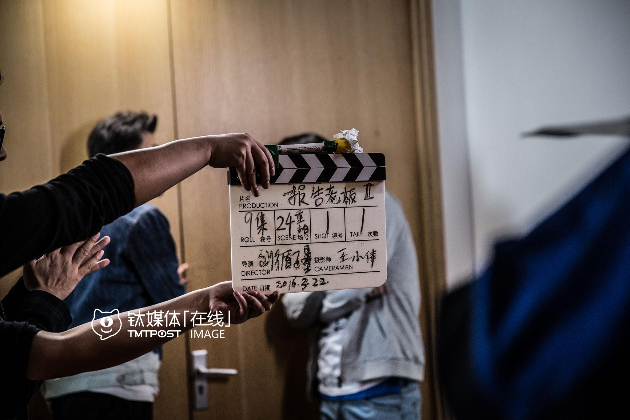 3月23日00:04,《报告老板》第二季拍摄现场。
