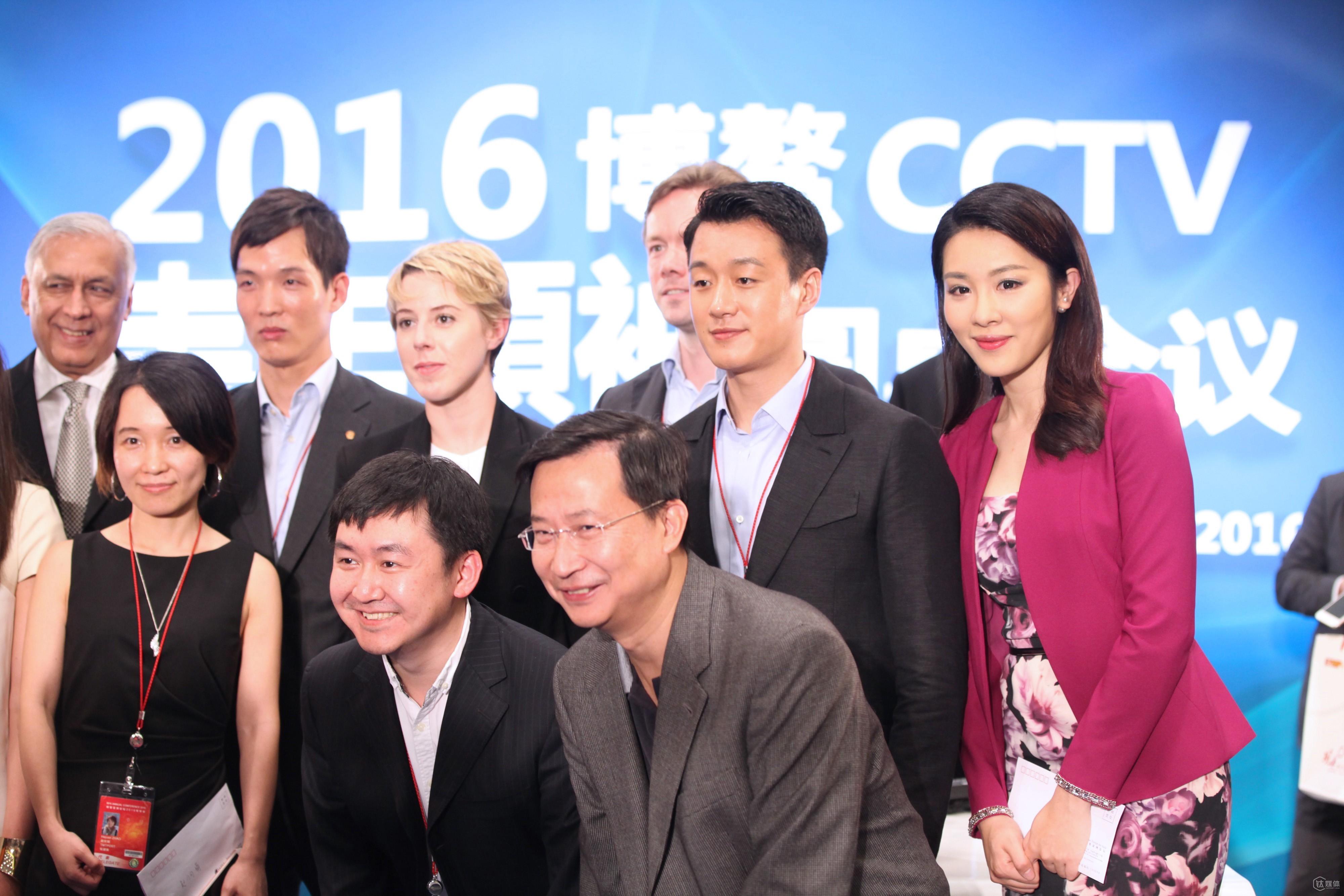 佟大为在2016博鳌论坛的「青年领袖圆桌论坛」现场