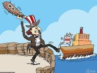 美国对中兴通讯出口限制,中国商务部表示强烈不满和坚决反对