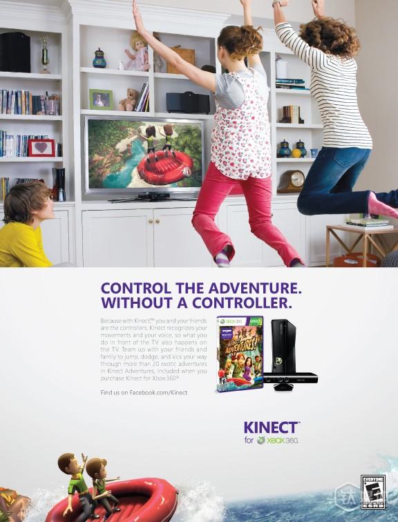 Kinect 针对青少年的宣传广告