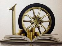 汽车金融风口已至,互联网巨头们真能切中行业要害吗?