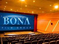 博纳影业完成私有化,3年内解除VIE架构、登陆A股